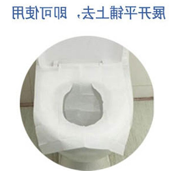 10PACK Disposable <font><b>Toilet</b></font> <font><b>Seat</b></font> Cover Water Tablets paper